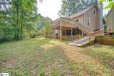 506 Indian Trail - Photo 3