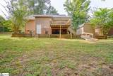 506 Indian Trail - Photo 4