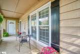 506 Indian Trail - Photo 5