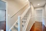 506 Indian Trail - Photo 8