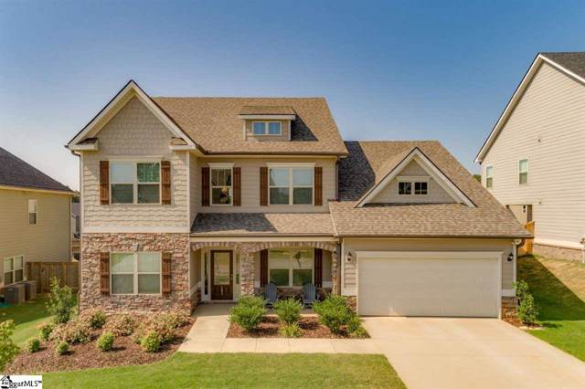 154 Wild Hickory Circle, Easley, SC 29642 (#1401634) :: RE/MAX RESULTS
