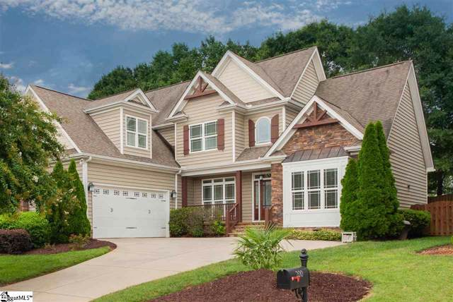 202 Placid Forest Court, Simpsonville, SC 29681 (#1401967) :: Coldwell Banker Caine