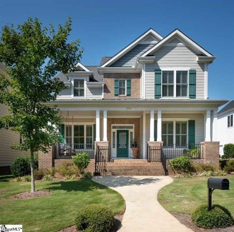 204 Grandmont Court, Greer, SC 29650 (#1402918) :: Hamilton & Co. of Keller Williams Greenville Upstate
