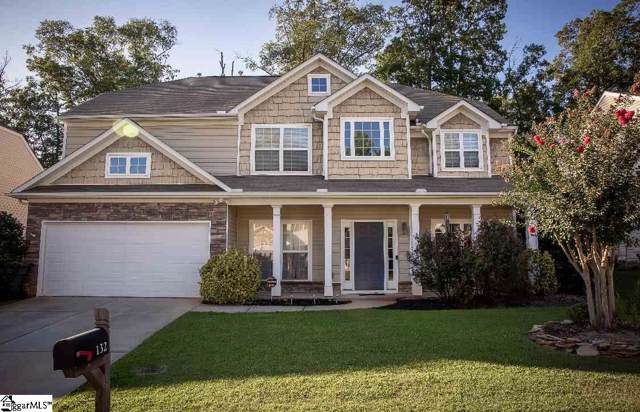 132 Jordan Crest Court, Simpsonville, SC 29681 (#1403817) :: Hamilton & Co. of Keller Williams Greenville Upstate
