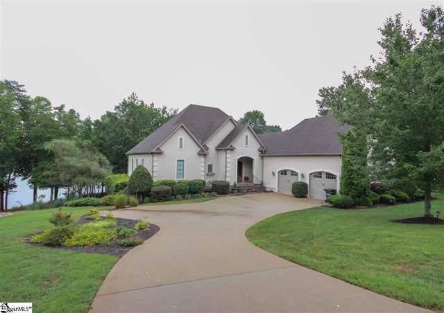 30 Mandarin Circle, Taylors, SC 29687 (#1404198) :: Hamilton & Co. of Keller Williams Greenville Upstate