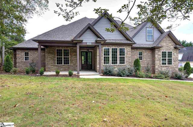 138 Lake Park Drive, Spartanburg, SC 29301 (#1404494) :: Mossy Oak Properties Land and Luxury
