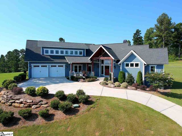 127 Wedge Way, Travelers Rest, SC 29690 (#1404767) :: Connie Rice and Partners