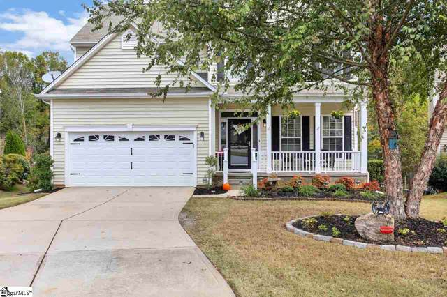34 Fundy Court, Simpsonville, SC 29681 (#1404776) :: Hamilton & Co. of Keller Williams Greenville Upstate