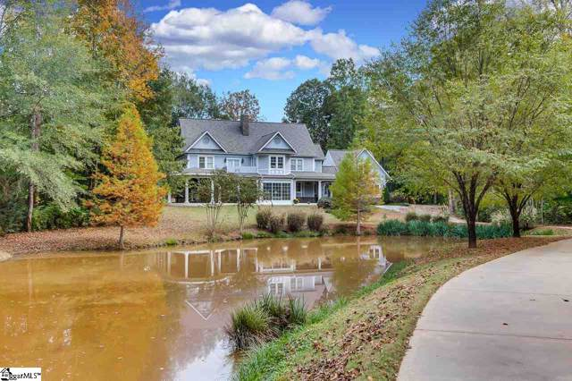 117 Westchester Way, Easley, SC 29642 (#1405357) :: The Toates Team