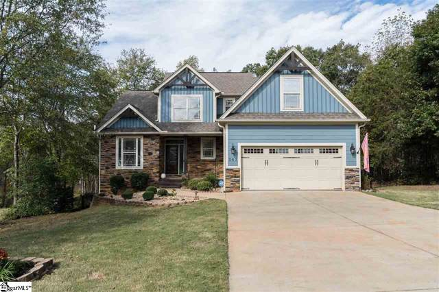 541 Harvest Time Lane, Inman, SC 29349 (#1405388) :: The Haro Group of Keller Williams