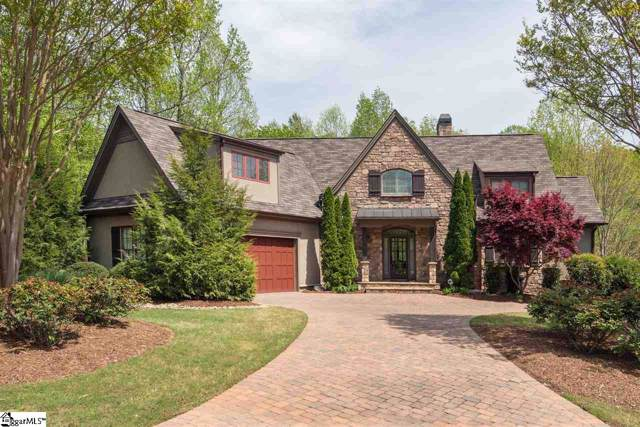 33 Laurel Cove Lane, Travelers Rest, SC 29690 (#1407161) :: Hamilton & Co. of Keller Williams Greenville Upstate