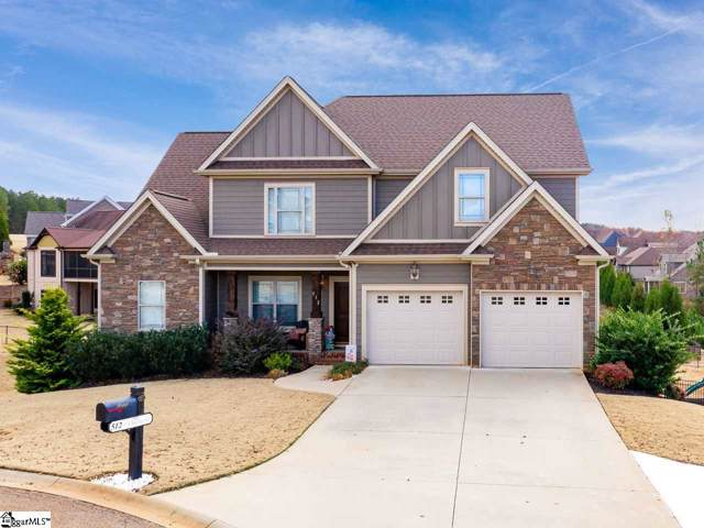 512 Wicked Stick Court, Inman, SC 29349 (#1407218) :: Coldwell Banker Caine