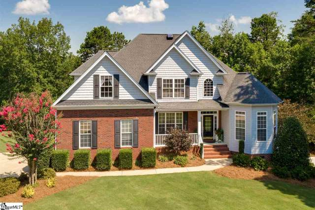122 New Haven Court, Easley, SC 29640 (#1422917) :: Hamilton & Co. of Keller Williams Greenville Upstate