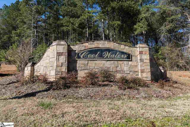 556 Deep Water Court, Inman, SC 29349 (MLS #1428351) :: Prime Realty