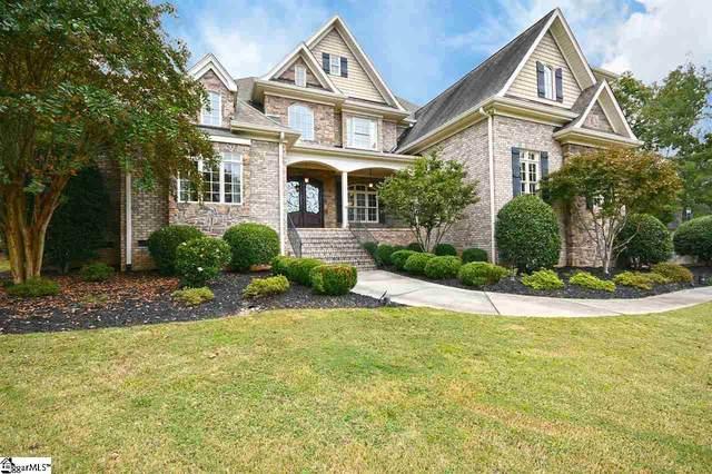 157 Reserve Drive, Piedmont, SC 29673 (#1434111) :: DeYoung & Company