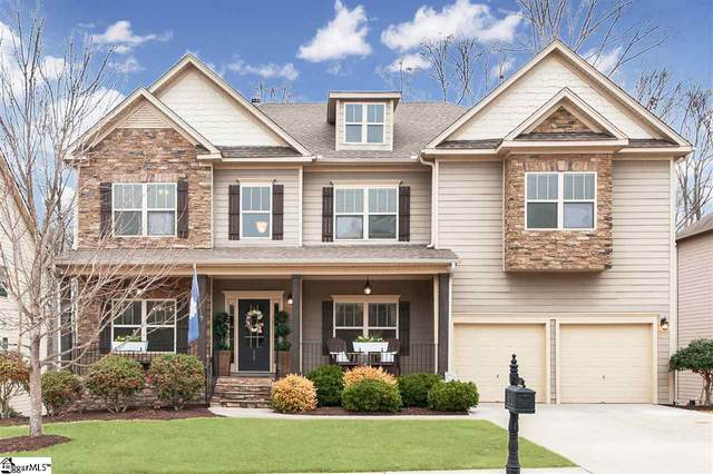 15 Seashell Court, Simpsonville, SC 29681 (#1437553) :: Hamilton & Co. of Keller Williams Greenville Upstate