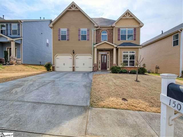 150 Border Avenue, Simpsonville, SC 29680 (#1439344) :: Modern