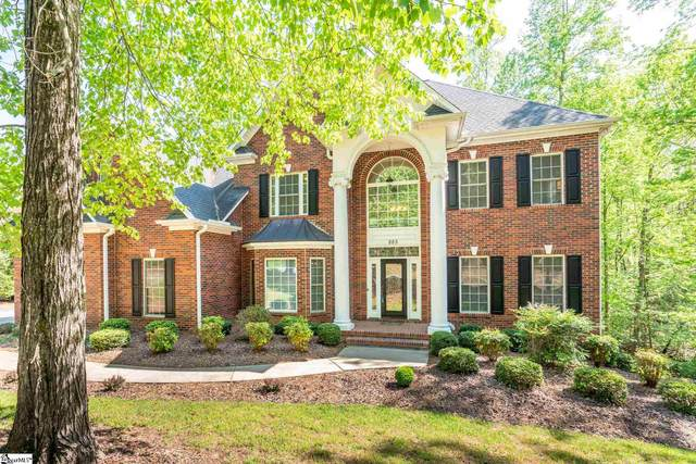 885 Inverness Circle, Spartanburg, SC 29306 (#1443024) :: Dabney & Partners
