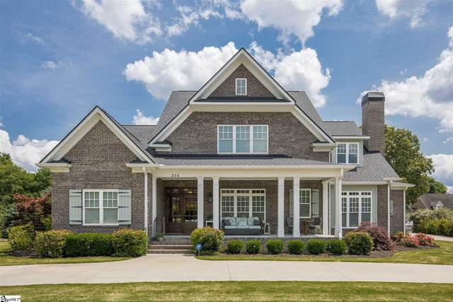 305 Providence Way, Easley, SC 29642 (#1444954) :: The Haro Group of Keller Williams