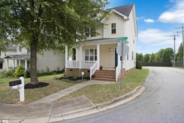 12 Harvley Street, Greenville, SC 29601 (#1447716) :: Modern