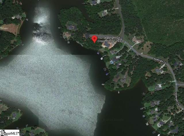 103 Seabright Circle, Cross Hill, SC 29332 (#1451078) :: The Robby Brady Team