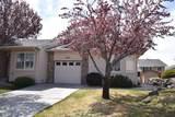 571 Garden Grove Court - Photo 1