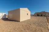 151 Eagle Trail Court - Photo 29