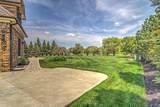 1423 Park West Circle - Photo 65