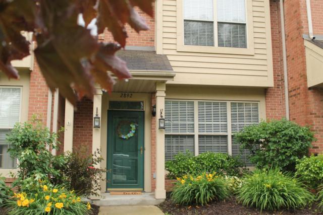 2892 Cambridge Way, Highland, IN 46322 (MLS #437302) :: Rossi and Taylor Realty Group