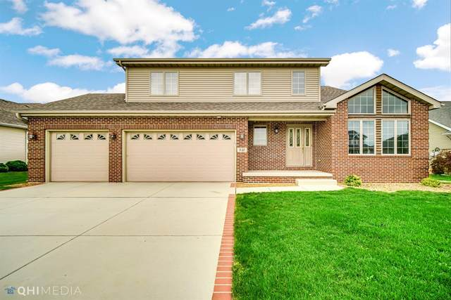 340 E 123rd Place, Crown Point, IN 46307 (MLS #496854) :: Lisa Gaff Team