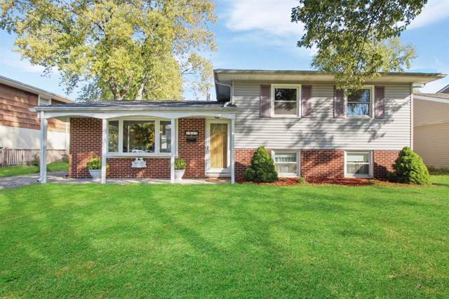 6817 Harrison Street, Merrillville, IN 46410 (MLS #465124) :: Rossi and Taylor Realty Group