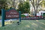 228 Sea Island Lake Cottages Drive - Photo 34