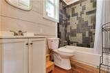 1093 Andreleau Point - Photo 41