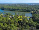 1333 Pikes Bluff Road - Photo 3