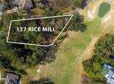 137 Rice Mill - Photo 4