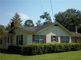 1058 Stanton Avenue - Photo 7