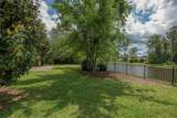 110 Oarsman Crossing - Photo 32