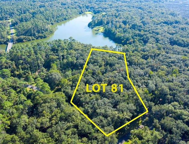 17 Somerset Trace (Lot 81), St. Simons Island, GA 31522 (MLS #1622557) :: Coastal Georgia Living