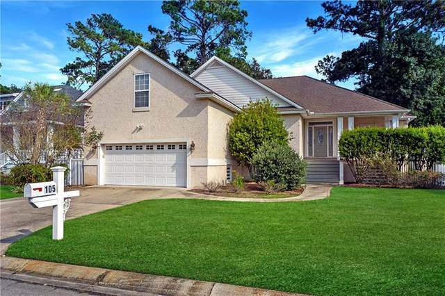 105 Shadow Wood Bend, St. Simons Island, GA 31522 (MLS #1622593) :: Coastal Georgia Living