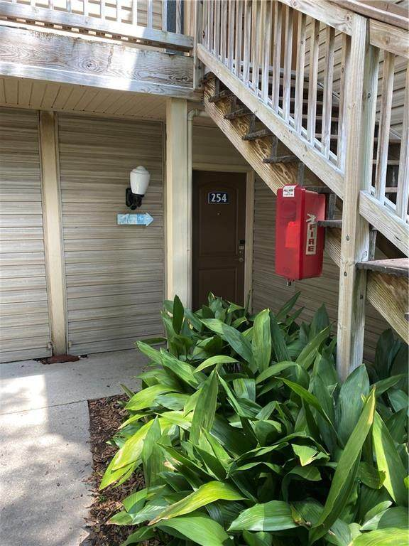 1175 N Beachview Drive #254, Jekyll Island, GA 31527 (MLS #1620740) :: Coastal Georgia Living