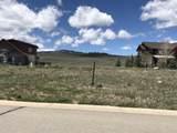 1580 Wildhorse Drive - Photo 1