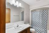 2232 454TH AVE - Photo 18