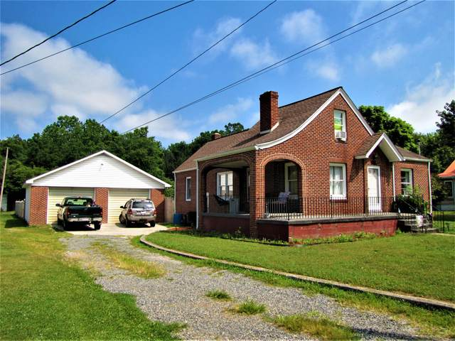 47 Thomas St, PETERSTOWN, WV 24963 (MLS #21-1203) :: Greenbrier Real Estate Service