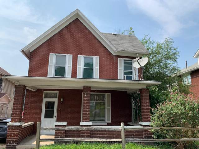517 Temple St, HINTON, WV 25951 (MLS #21-1331) :: Greenbrier Real Estate Service