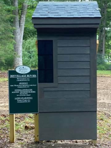 2025 Village Run Road, White Sulphur Springs, WV 24986 (MLS #21-1377) :: Greenbrier Real Estate Service