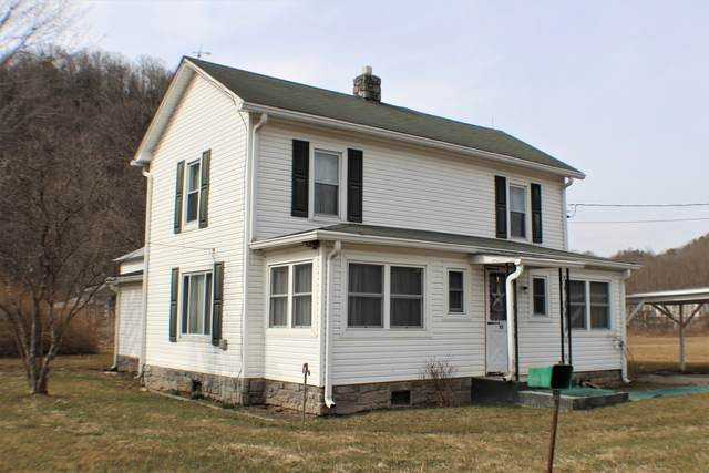 511 Curry Ave, MARLINTON, WV 24954 (MLS #21-340) :: Greenbrier Real Estate Service