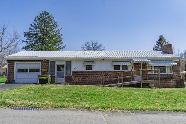 258 Calhoun St, Alderson, WV 24910 (MLS #21-470) :: Greenbrier Real Estate Service