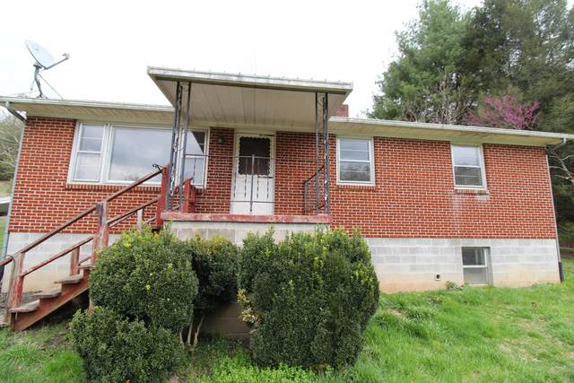 14344 State Route 12, FOREST HILL, WV 24935 (MLS #21-496) :: Greenbrier Real Estate Service