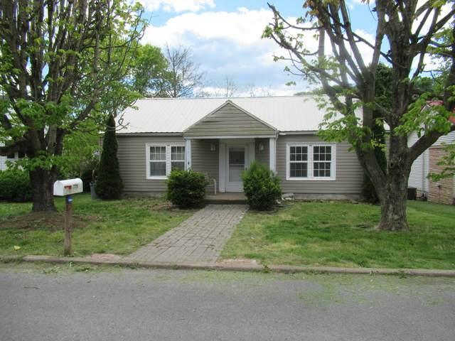 779 W Maple Ave, Alderson, WV 24910 (MLS #21-738) :: Greenbrier Real Estate Service