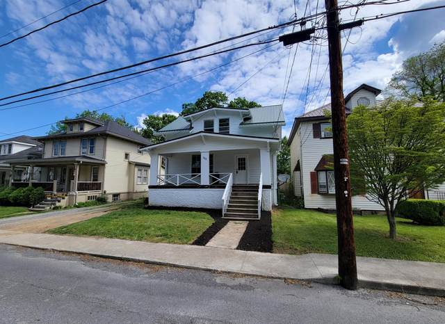 150 Greenbrier Ave, White Sulphur Springs, WV 24986 (MLS #21-740) :: Greenbrier Real Estate Service